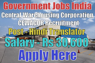 Central Warehousing Corporation CEWACOR Recruitment 2017