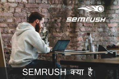 Semrush kya hai