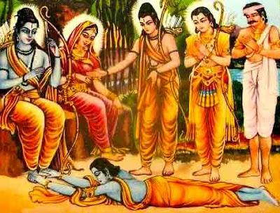 रामायण में भोग नहीं, त्याग है