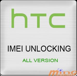 حصرياً : طريقة تغير الايمي لاجهزة HTC بدون بوكسات