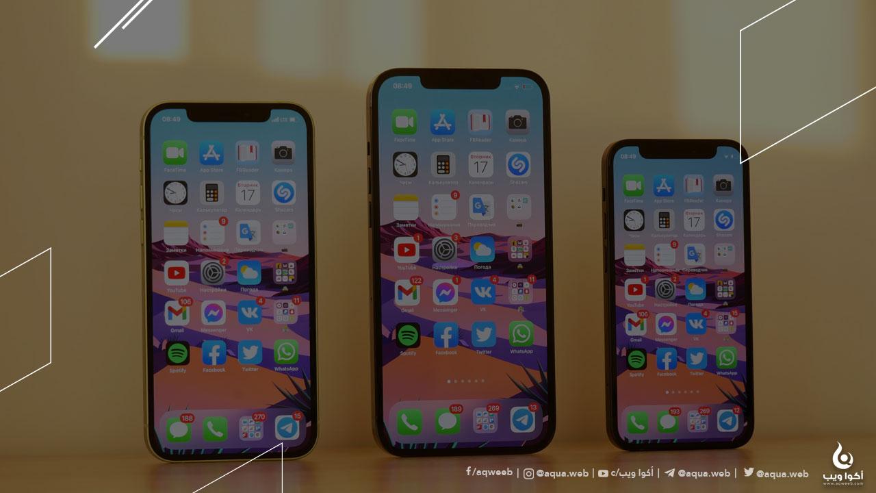 أفضل تطبيقات الأندرويد والـ iOS لهذا الشهر ( يناير )