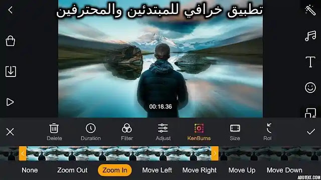 film maker pro MOD APK 2.9.5.1
