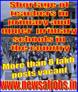 shortage+of+teachers