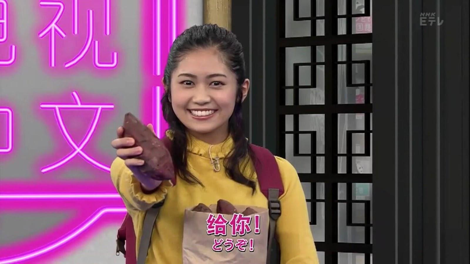 テレビで中国語: 2018