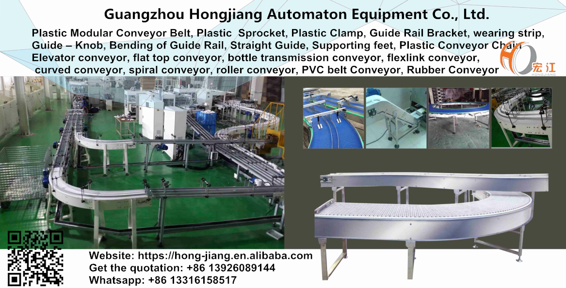 Guangzhou Hongjiang Automation Equipment Co , Ltd : 2016