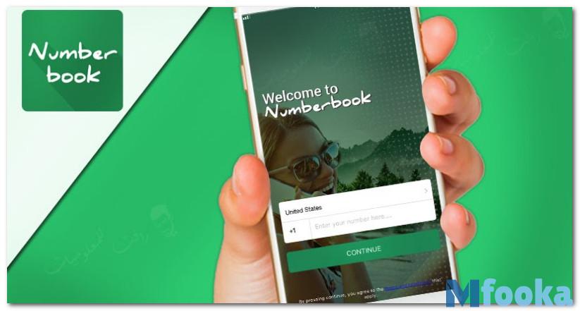 نمبر بوك بدون تطبيق شرح تحميل وتثبيت نمبر بوك 2021 Number Book الاصلي اخر اصدار