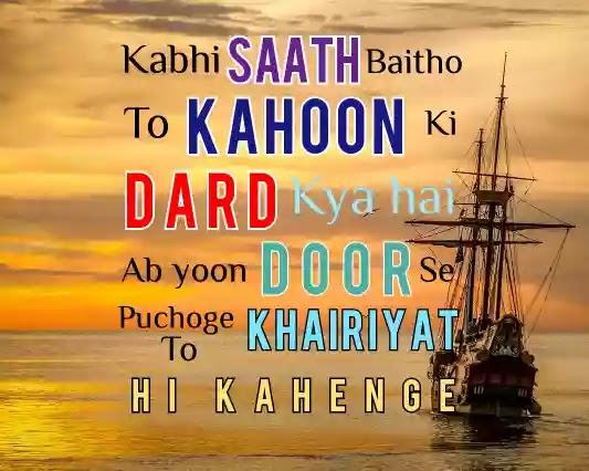 Best motivational quotes images