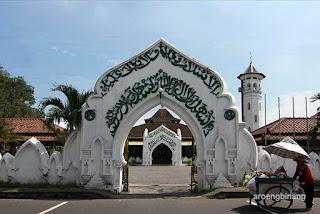 Masjid Al Wustho Mangkunegaran Solo