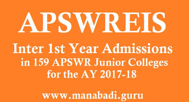 AP State, AP Inter, Inter Admissions, APSWREIS, AP Admissions, APSWREI Society, Inter 1st Year Admissions
