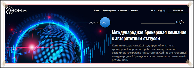 Мошеннический сайт o-m-m.net/ru – Отзывы, развод. Компания Om-m мошенники