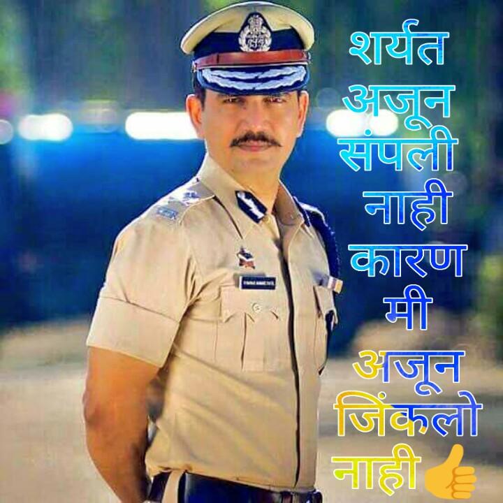 vishwas nagare patil whatsapp status images