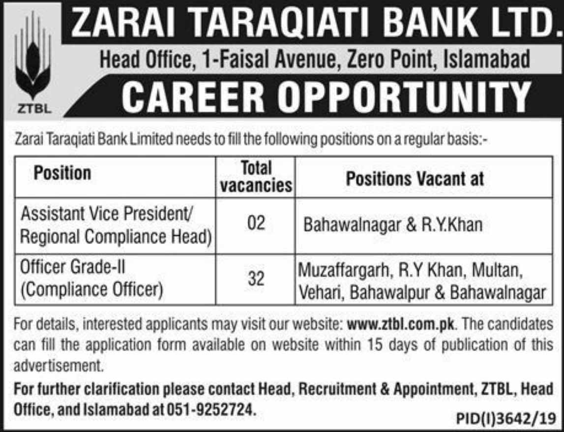 Jobs in Zarai Taraqiat Bank Limited ZTBL 2020
