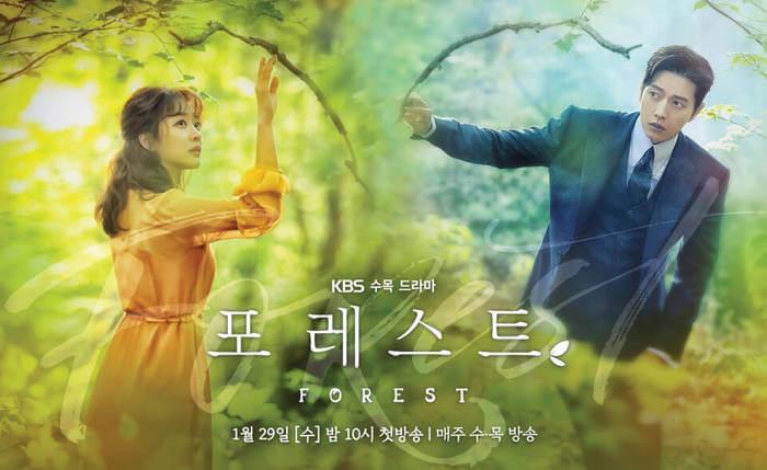 Drama Korea Terbaik 2020