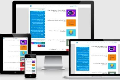 حصريا...يمكنك الأن تحميل قالب موقع تقني واي الرائع مع جميع المميزات و الإستخدامات