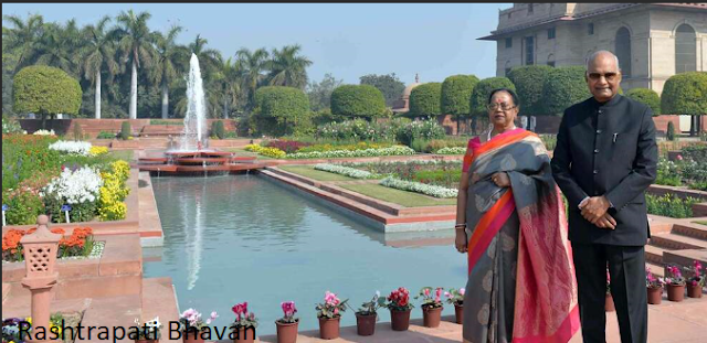 the-first-lady-of-India-photo