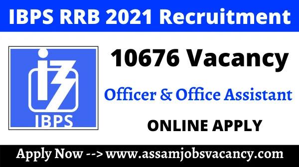 IBPS RRB 2021 Recruitment