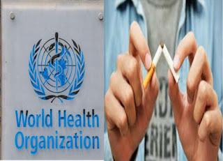 130 करोड़ लोगों की धुम्रपान छोड़ने में मदद करेगा WHO, बना गया है प्लान   #NayaSabera