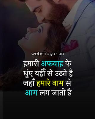 attutde status image download hindi