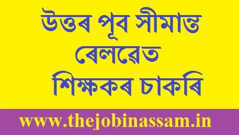 NF Railway Recruitment of Teacher 2019