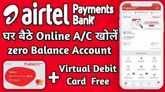 Airtel payment bank account open-एयरटेल पेमेंट बैंक एकाउंट ओपन