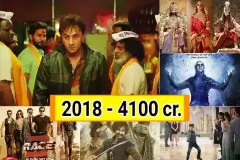 Bollywood Box Office Collection वर्ष 2018