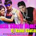Patla Sharir Sapna Chaudhary Official Remix By Dj Rahul Gautam