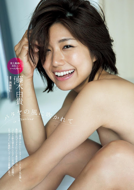 Fujiki Yuki 藤木由貴 in Thailand Weekly Playboy No 34-35 2017