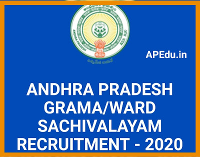 AP Gramasachivalyam Selected List for Certification Verification