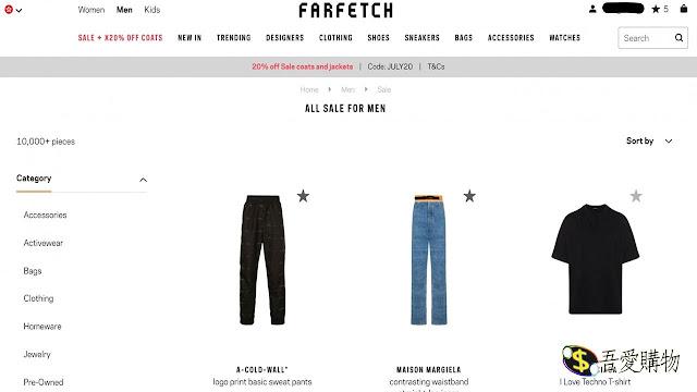 在Farfetch 網站挑選產品
