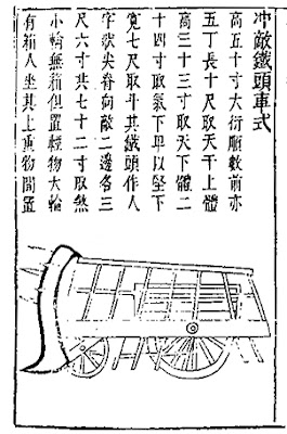 17th century Chinese armoured assault wagon
