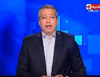 برنامج الحياة اليوم حلقة الثلاثاء 26- 12-2017 لـ تامر أمين