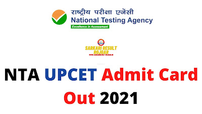 NTA UPCET Admit Card Out 2021