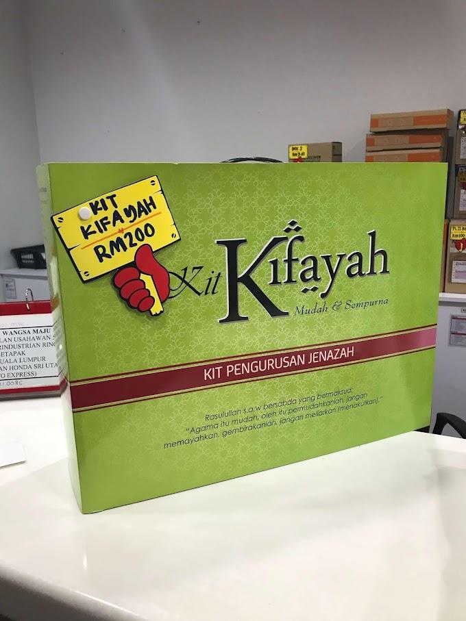Set Pengurusan Jenazah Kit Kifayah Pos Malaysia Berhad
