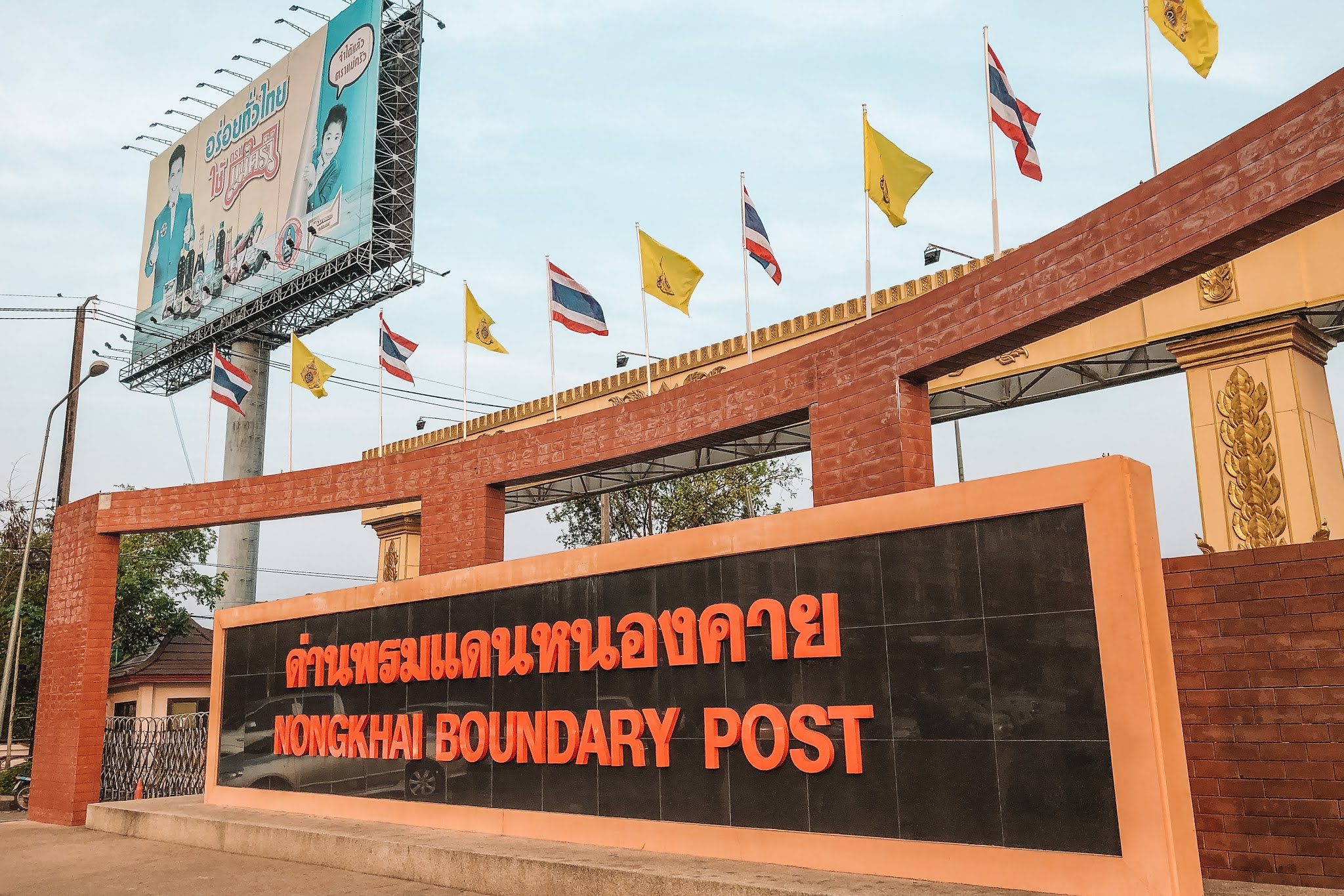 Nong Khai Boundary Post