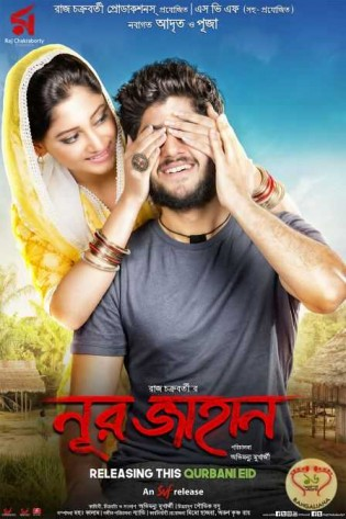 Noor Jahaan 2018 Bengali Movie Free Download 720p BluRay