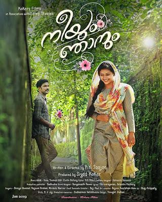 Neeyum Njanum 2019 Malayalam Movie Download
