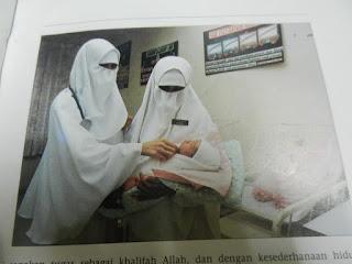 Harta Darul Arqam sebelum diharamkan