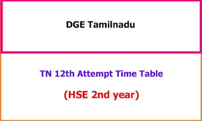 TN 12th Special Supplementary Exam Time Table