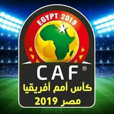 يقدم لكم موقع كوره vip مشاهده مباشره لمباراه السنغال واوغندا في دور ال16 من بطوله كأس الامم الافريقيه 2019 التي تقام في مصر.