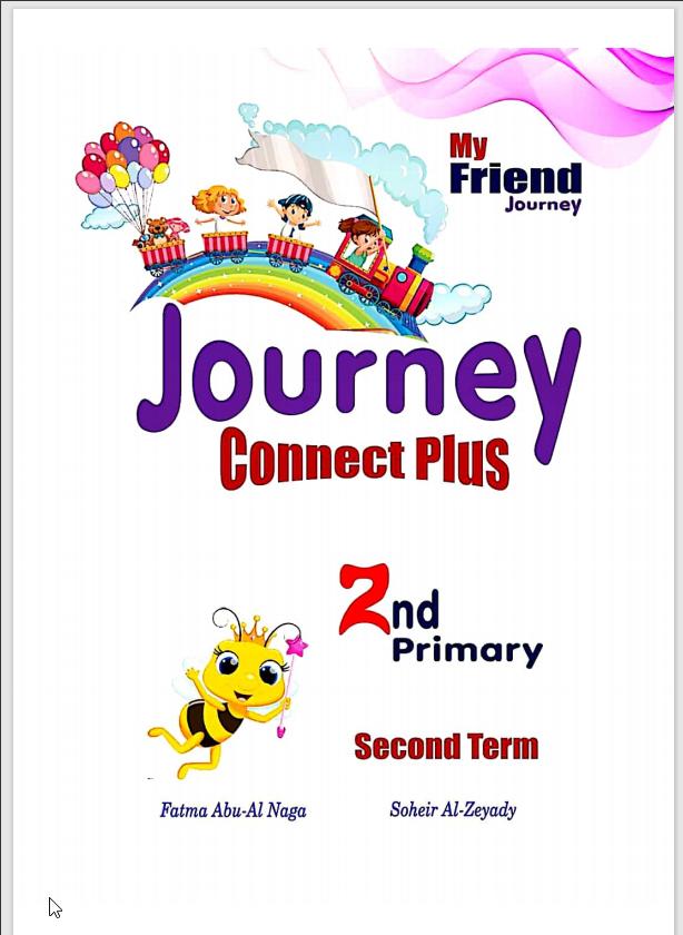 مذكرة كونكت بلس connect plus 2 للصف الثانى الإبتدائى الترم الثانى 2021 من ماى فريند My Friend