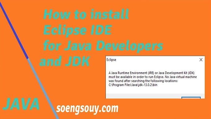 How to install Eclipse IDE for Java Developers and JDK