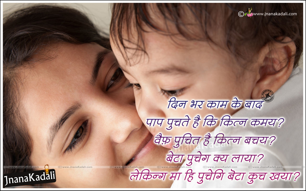 Mom And Baby Hd Images With Quotes Best Hd Wallpaper