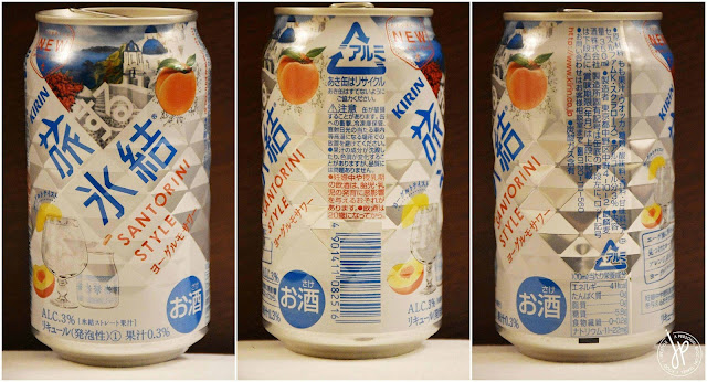 japanese fruity alcoholic beverage in can