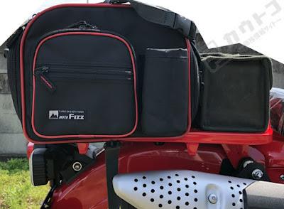 シートバッグ MFK-233R3とアソビト ツールボックス