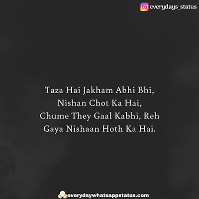 sad status for girls | Everyday Whatsapp Status | Sad Quotes in Hindi About Life