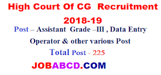 High Court Of CG  Recruitment 2018-19 ,  Post – Assistant  Grade –III , Data Entry Operator & other various Post , cg high court exam date , syllabus , notification  ,  cutoff list  ,   result  , admit card ,  Exam pattern , selection list