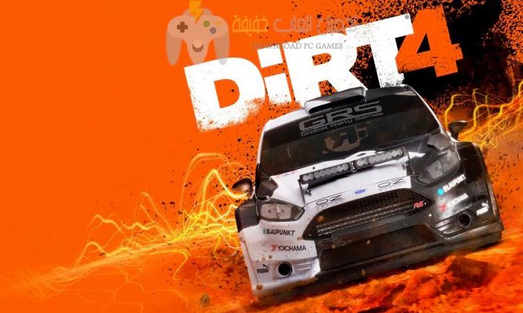 تحميل لعبة Dirt 4 للكمبيوتر برابط مباشر