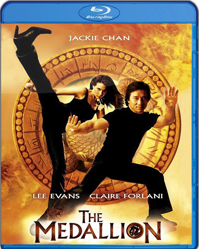 The Medallion [2003] [BD25] [Subtitulado]