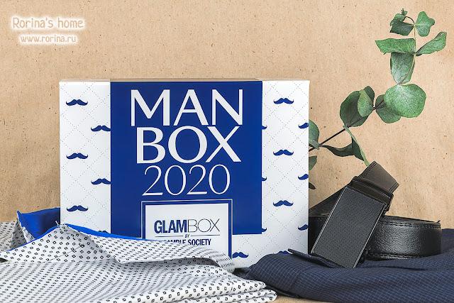 Лимитированный бьюти-бокс для мужчин Glambox MAN Box 2020: : отзывы