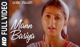 मन बसिया Man Basiya Lyrics - Alka Yagnik